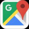 谷歌地图手机版下载 v10.25.2 最新版
