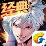 天天炫斗手机版下载 v1.47 最新版