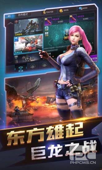 全民突击安卓版下载