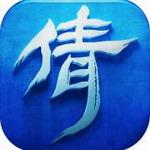 倩女幽魂手机版下载 v1.7.0 最新版