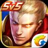 王者荣耀手机版下载 v1.15.1 最新版