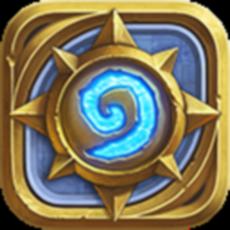 炉石传说iPhone版下载 v1.1.4 苹果版