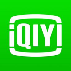 爱奇艺视频iPhone版下载 v10.10.5 苹果版