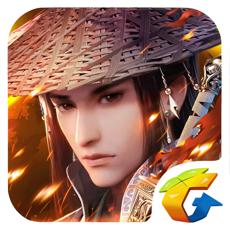 新剑侠情缘iPhone版下载 v2.16.1 苹果版