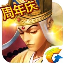 横扫西游iPhone版下载 v2.23.200 苹果版