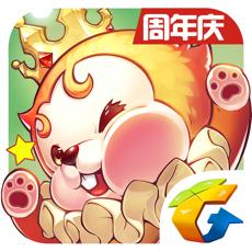 魔力宝贝iPhone版下载 v2.25.1 苹果版