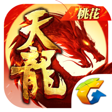 天龙八部iPhone版下载 v1.62.2 苹果版