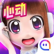 心动劲舞团iPhone版下载 v1.7.1 苹果版