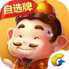 欢乐斗地主iPhone版下载 v6.186.001 苹果版