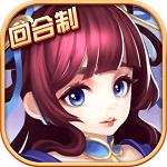 御天剑道手机版下载 v1.3.8 最新版