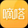 嘀嗒出行手机版下载 v8.6.5 最新版
