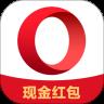 欧朋浏览器手机版下载2020 v12.36.0.5 最新版