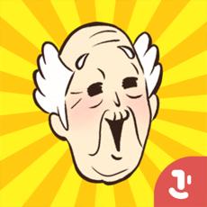 爷爷又不在iPhone游戏 v1.0.1 苹果版