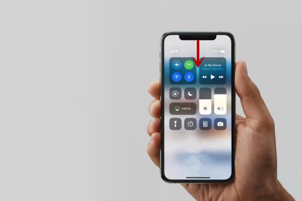 苹果iPhone11横屏关闭方法