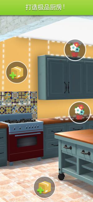 家居设计改造王iOS版下载
