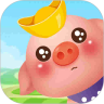 阳光养猪场iPhone版下载 v1.0.8 最新版