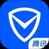 腾讯手机管家2020手机版下载 v8.2.0 最新版