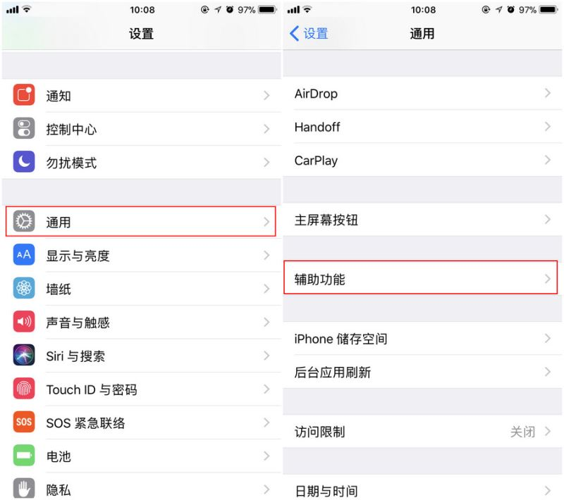 iPhone手机可以双击截图吗 iPhone双击截图方法教程