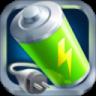 金山电池医生2020手机版下载 v5.4.1 最新版