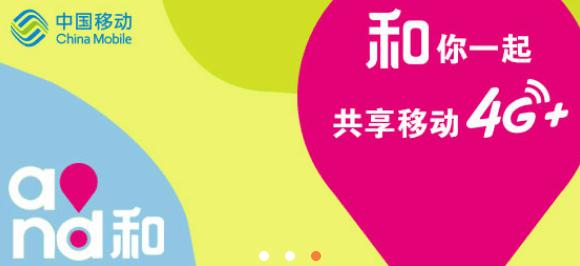 2020中国移动福卡怎么扫