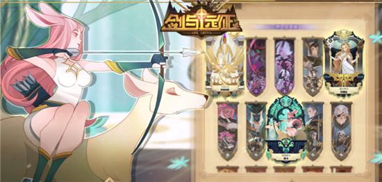 剑与远征新手阵容怎么选 新手阵容如何搭配