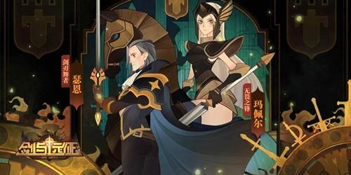 剑与远征怎么抽卡 剑与远征手游抽卡攻略