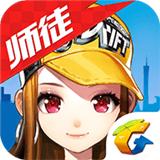 QQ飞车手游安卓版下载 v1.16.0.33877 官网最新版