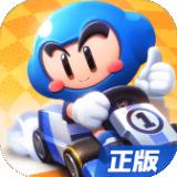 跑跑卡丁车手游圣诞版安卓版下载 v1.1.2 官网最新版