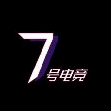 7号电竞苹果版下载 v1.2 官网最新版