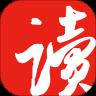 网易云阅读2020手机版下载 v6.3.7 最新版