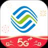 中国移动2020手机版下载 v6.0.0 最新版