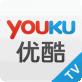 优酷TV版2020手机版下载 v 7.5.3.92 最新版
