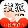 搜狐资讯2020手机版下载 v3.10.13 最新版