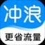 冲浪导航手机版下载 v6.11.2.2 最新版