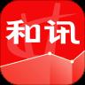 和讯财经2020手机版下载 v7.0.2最新版
