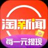 淘新闻2020手机版下载 v4.3.5.1 最新版