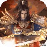 群英之战手游安卓版下载 v1.1.33 最新版