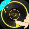 DJ打碟2020手机版下载 v3.3.3 最新版