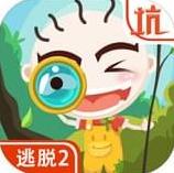 史小坑爆笑逃脱2手游安卓版下载 v1.0.02 官网最新版