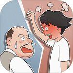 中国式老板手游下载 v1.0 最新版