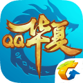 QQ华夏手游手游安卓版下载 v2.5.1 最新版