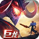 剑与家园手游安卓版下载 v1.23.00 最新版