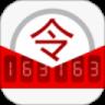 网易将军令2020手机版下载 v4.9.4 最新版