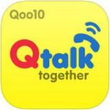 Qtalk客户端下载 v5.12.0 最新版