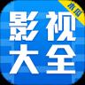 木瓜影视大全手机版下载 v2.3.8 最新版