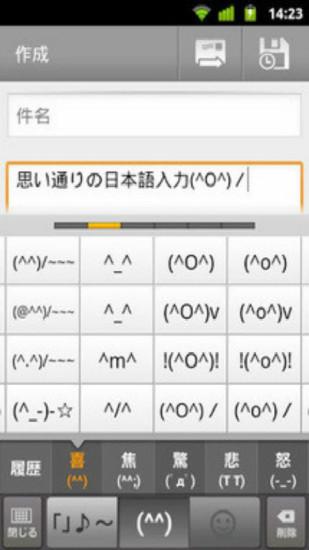 谷歌日文输入法安卓版下载