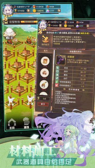 彩色之路app下载