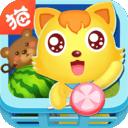 猫小帅超市手游下载 v1.2.4 最新版