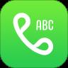 神指拨号2020手机版下载 v2.7.2 最新版
