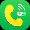 小号管家2020手机版下载 v1.1.4 最新版